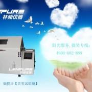 LENPURE标准盐水喷雾试验机LRHS-663-RJY